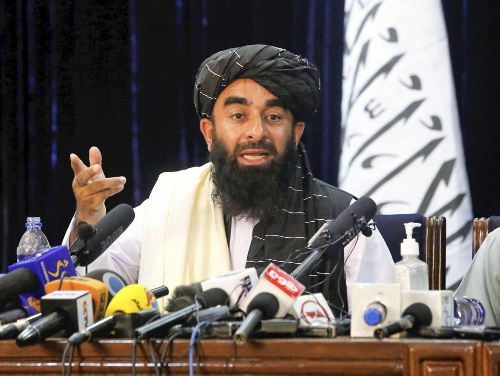 The Afghan Taliban are issuing a final warning to the United States