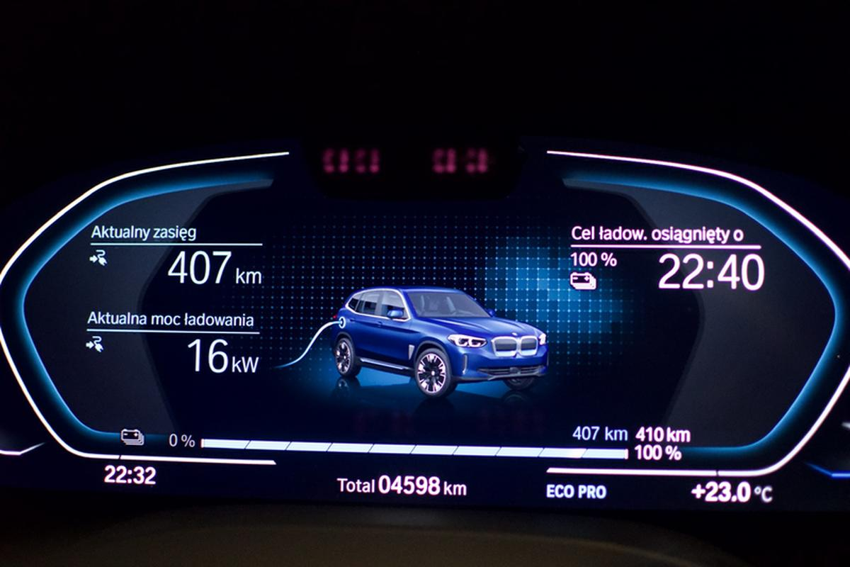 Fully charged BMW iX3 batteries allow you to cover more than 400 kilometers on the road.