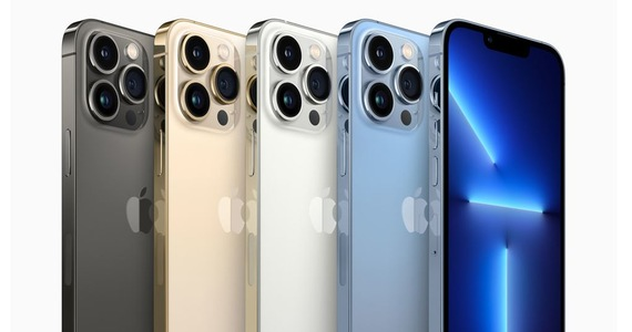 iPhone 13 - How much does it cost and is it worth changing?