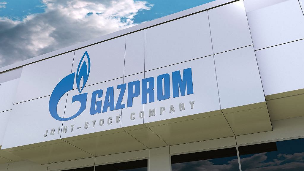 Gazprom suspended gas transportation to Hungary via Ukraine.  Russia is using gas as a weapon.