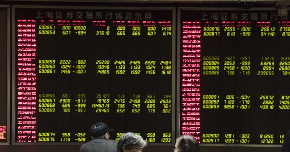 Ministry of Finance on Chinese yuan-denominated bonds